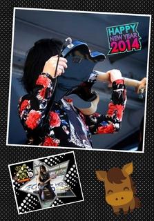 2014-01-01-08-06-19_deco.jpg