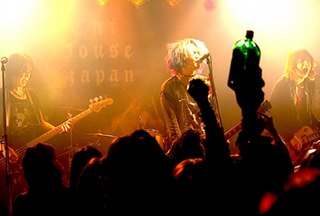 fuji_metaldetox-thumbnail2.jpg
