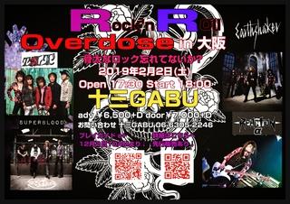 18-11-11-03-02-30-875_deco.jpg