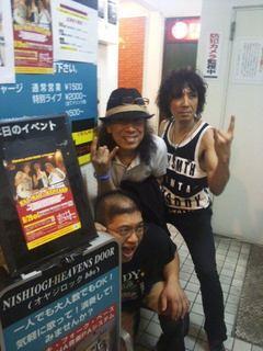 ライブ終了後の3人.jpg