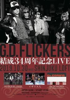 GDF34th(SNS).jpg
