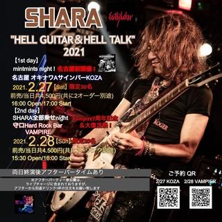 SHARA (1).jpg