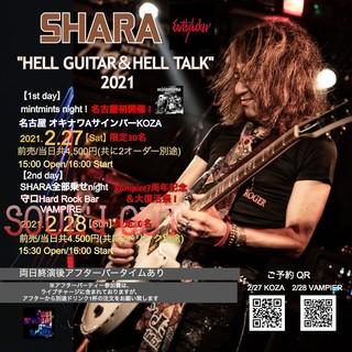 SHARA (2).jpg