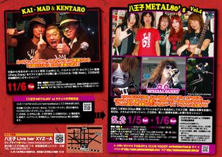 yokota201210-01.jpg